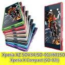 Xperia XZ SOV34/SO-01J/601SO 専...