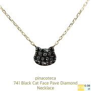 18金黒猫ネックレスねこブラックダイヤモンド華奢ネックレスキャットにゃんこ子猫イエローゴールド顔フェイスシルエットパヴェピナコテーカK18YG741pinacotecaスキンジュエリーレディースペンダントギフト誕生日記念日日本製送料無料