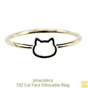 18金猫リングねこピンキーリングキャット華奢リング子猫にゃんこ顔フェイスイエローゴールドピナコテーカK18YG732シンプルレディースギフトプレゼント日本製重ね付けスキンジュエリーマイナスサイズ