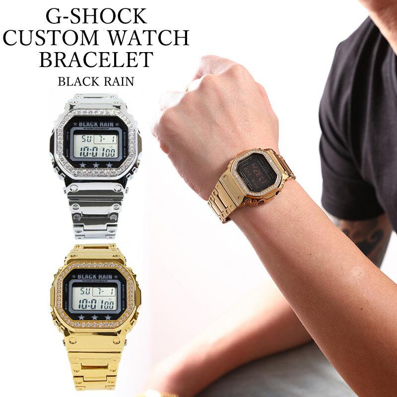 腕時計, ペアウォッチ G DW5600 BLACK RAIN G-SHOCK CUSTOM WATCH BRACELET