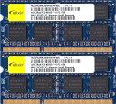 シー・エフ・デー販売 elixir PC3-8500S (DDR3-1066) 4GB x 2枚組み 合計8GB SO-DIMM 204pin ノートパソコン用メモリ 型番:W3N1066Q-4G 両面実装 (2Rx8)の2枚組 動作保証品【中古】画像