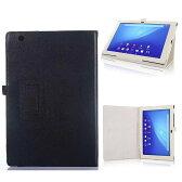 【送料無料】 Sony Xperia Tablet Z1 (DOCOMO SO-03E)開閉式 スタンド機能付き専用ケース 二つ折 カバー 薄型 軽量型 スタンド機能 高品質PUレザーケース☆