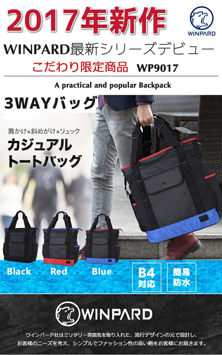 https://item.rakuten.co.jp/pcastore/10008004/