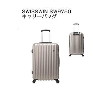 【送料無料】 SWISSWIN スイスウィン キャリーバッグ SW9750☆キャスター付き ソフトキャリーバッグ★大容量選べる35L・60L☆キャリーケース トランクケース スーツケース ビジネス出張 旅行