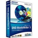 DVD Movie Writer 5