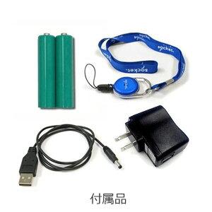 【socket】Apple認定ワイヤレスバーコードリーダSocketMobile7Ci(CHS7Ci)ホワイトX2895-1508【02P06May15】