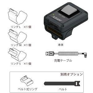 アイメックスWRS-100付属品