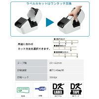 【brother/ブラザー】ピータッチ感熱ラベルプリンターQL-800(USB)赤黒2色印刷可【代引手数料無料】【あす楽】♪