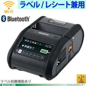 brother/ブラザー3.3インチカラー液晶搭載ラベル/レシート兼用感熱モバイルプリンタRJ-3150(Wi-Fi&Bluetooth搭載)♪