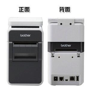 【brother】ブラザー液晶パネル搭載感熱ラベルプリンター(300dpi・USB/有線LAN・スタンドアロン対応)TD-2130NSA