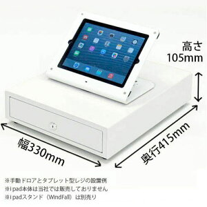 BUSICOM手動式キャッシュドロアー[小型]3B/6C(白)iPad/AndroidタブレットのPOSレジにも!BC-415HP-W(6C)【P12Jul15】