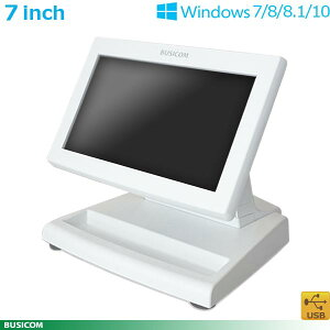 ノングレア7インチスタンド型LCDセカンドモニターUSBホワイトビジコムBC-LM6507U-W-SET♪