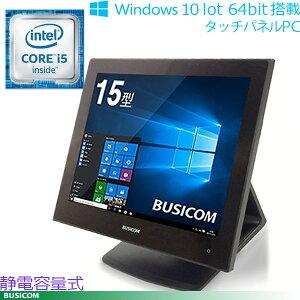 Win10搭載15インチタッチパネルPCSeav-15apブラック静電容量式SSD128GBメモリ4GB【代引手数料無料】♪
