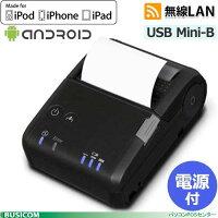 【EPSON】TM-P20Wモバイルレシートプリンター《無線LAN/iOS/Android対応》電源付♪