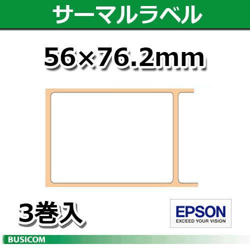 コピー用紙・印刷用紙, その他 EPSONTRL060-9035676.2mm3TM-L 90TM-L90-i