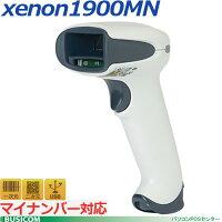 マイナンバーリーダーXenon1900MN(USB・白)【送料無料】【コレクト手数料無料】【P20Feb16】