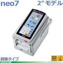 【新盛(HALLO)】neo-7 2インチ剥離タイプ USB/有線LANモデルH23T-H タッチパネル付ラベルプリンタ【代引手数料無料】♪