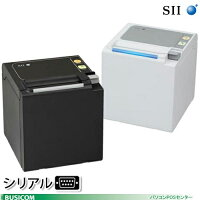 【SII/セイコーインスツル】RP-E10(上面排紙モデル)サーマルレシートプリンター《シリアル(RS-232C)接続》電源付セット♪