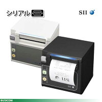 【SII/セイコーインスツル】RP-E11(前面排紙モデル)サーマルレシートプリンター《シリアル(RS-232C)接続》電源付セット♪