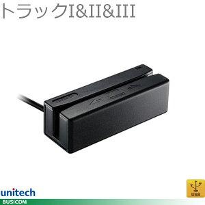 ユニテックMS242-GUCB00-SG磁気ストライプカードリーダ(トラックI&II&III・USB)♪