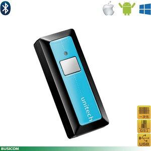 【ユニテック】iPhone/Android対応 超小型ワイヤレスバーコードリーダー MS910…