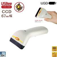 67mm幅CCDバーコードリーダー1000A-USB(HID/VCOM色選択)USBee-1000(USB)後継機種♪