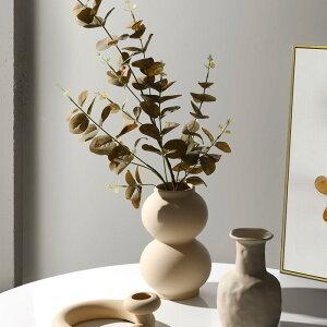 【楽天倉庫からの発送】フラワーベース 花瓶 セラミック おしゃれ かわいい シンプル 韓国インテリア 韓国雑貨