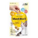 【メール便配送】MediBall メディボール 猫用 ささみ味 【投薬補助おやつ】【Vet's Labo】 投薬 おやつ ペット トリーツ 【2個まで】【代金引換はメール便不可】