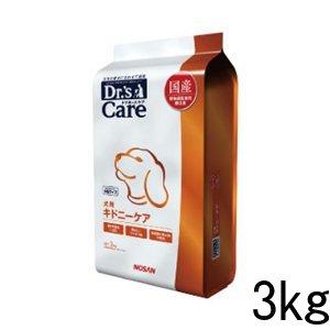 ドクターズケア キドニーケア ドライ 犬用 3kg 腎臓病 腎臓 犬 ペット 療法食 小粒 療法食 犬 ペット フード 【正規品】