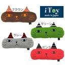 ケリケリだんまり猫カシャカシャとキャットニップ入り 全4色 【IDOG&ICAT】 猫 おもちゃ カラフル ペット ブラウン グリーン グレー ピンク