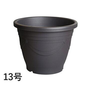 【スドー】メダカの深鉢 黒茶 13号 観賞魚 金魚 熱帯魚 アクア ペット 飼育容器