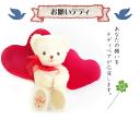 Onegai_teddy_01