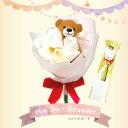 ミニベアブーケ(1本) 8010263 発表会 花束 造花 くまの花束 ミニブーケ 結婚式 二次会  ...