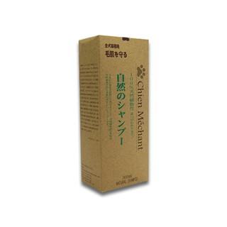 【シャンメシャン】自然のシャンプー 2050ml(業務用・詰め替えパック)