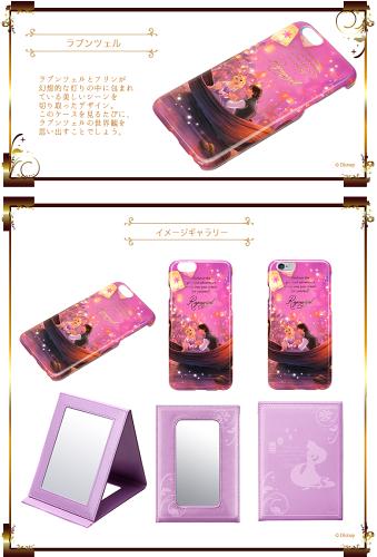 2015年11月20日入荷予定】PGAディズニーFavoriteStyleiPhone6s/6用ハードケースムービーコレクション