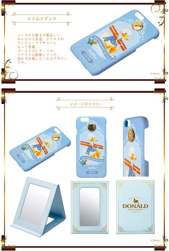 2015年11月20日入荷予定】PGAディズニーFavoriteStyleiPhone6s/6用ハードケースアンティークコレクション
