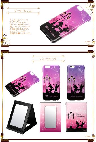 2015年11月20日入荷予定】PGAディズニーFavoriteStyleiPhone6s/6用ハードケースシルエットコレクション