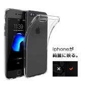 iphone7ケース iphone7 ケース iPhone7 Plus ケース iPhone7 Plusケース iPhone7クリアケース シリコン iPhone6クリアケース iphone6 ケース iphone6 Plus ケース アイフォンセブン シリコンケース TPUケース 軽量 無地 超 透明ケース ポッキリ 背面ケース シンプル