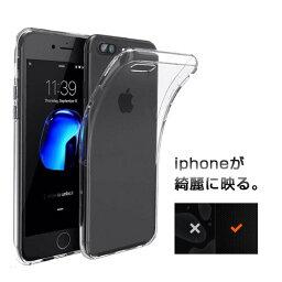 fc05028dfd iphone X ケース iphoneX ケース iphone8ケース iphone8 ケース iPhone7ケース iPhone7Plus ケース  iPhone7 クリアケース