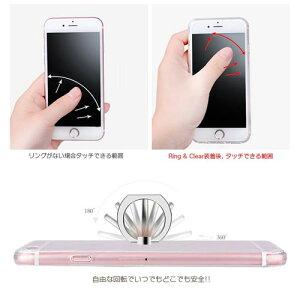 iPhone8ケースiPhone7ケースクリアケースリング付きケースアイフォンセブンシリコンケースTPUケースソフトケースカバー透明ケースイージー着脱背面カバー背面ケースシンプルスマートリング一体型ゴールドシルバースマホリングバンカーリング付き