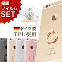 iphone x ケース iphone8 ケース iphone8 pl...