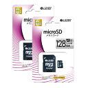 2枚セット マイクロSD 128GB 最安値 microSDXC ドライブレコーダー メモリーカード class10超高速UHS-I 対応 u3 送料無料 lazos