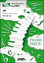 ピアノ 楽譜 | us/milet