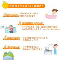 入浴用クリビオゆずタイプ800ml【無添加】