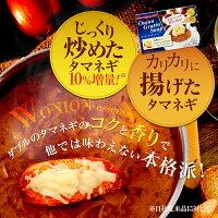 本格オニオングラタンスープ