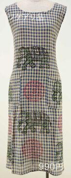 【ワケアリ:生地の風合い】エプロンドレス ダブルエプロン エスニック インド綿 コットン GZW-839