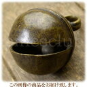 アニマルベル インド アンティーク 古鈴 一点物 真鍮製 MGD-O-...