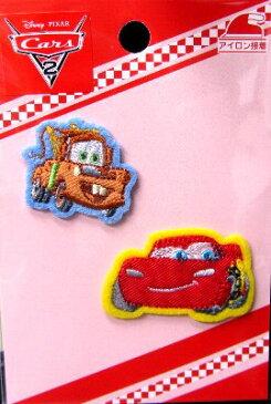キャラクター 刺しゅうワッペン・Cars(カーズ)( キャラクターワッペン アップリケ アイロン 刺繍 かわいい おしゃれ マーク キッズ 子供 こども 男の子 女の子 入園 入学 )