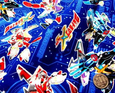 < ハギレ 40cm > キャラクター 生地 はぎれ カットクロス ウルトラマンX ( 紺 )