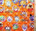 <Qキャラクター・キルティング生地>妖怪ウォッチ(オレンジ)#2【キルティング】【キルト】【キャラクター】【キルティング生地】【布】